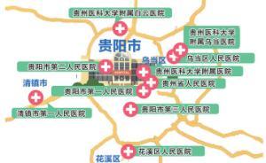 贵州省建卒中救治地图,确保患者知道距离最近的救治中心