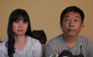 章莹颖家人计划11月回国,愿请求嫌犯父母协助破案
