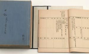 读图|上海图书馆展出馆藏张元济文献