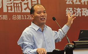 祝宝良:中国经济为什么稳住了