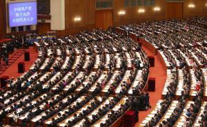中宣部部长黄坤明:迅速兴起学习宣传贯彻党的十九大精神热潮