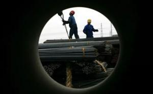"""统计局回应""""新周期""""之争:中长期中国经济能维持中高速增长"""