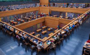 我国拟规定公共图书馆内设施不得用于与其服务无关的商业活动