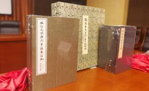 张元济诞辰150周年:最好的保护就是公之于众