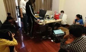 浙江警方破获特大抢红包网络赌博案,涉案赌资上亿元
