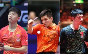 国际乒联公布对马龙樊振东许昕处罚:禁赛取消,罚款2万美元
