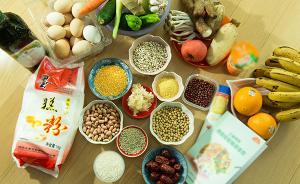 三季度食品安全监督抽检:逾三成不合格食品属微生物污染