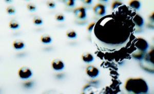 DNA机器人或成治疗癌症的最新武器,有望超越电子机器人