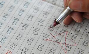 """宁夏叫停""""家长作业"""":不得要求家长批改检查作业、签字"""