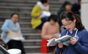 云南高校教师职称评审新规:强调德才兼备,首次纳入辅导员