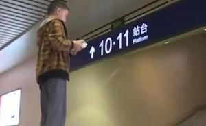 长沙男童误上高铁,到广州被拦截送回