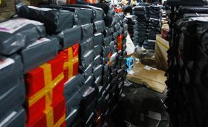 委员关注快递包装废物,建议规定快递公司使用循环利用包装箱