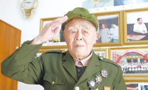 102岁长征老红军吴清昌逝世,攻夺泸定桥时被打断半截食指