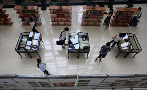公共图书馆法草案分组审议:委员讨论高校图书馆该不该开放