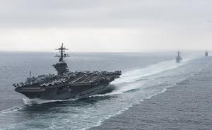 观点丨美军三航母聚首不只为特朗普站台,活动轨迹也暗藏玄机