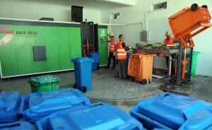 生活垃圾处理费如何收?财政部:尽快出台统一的征收管理办法