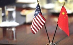 新时代的中美关系︱解决经贸摩擦的办法在经贸外