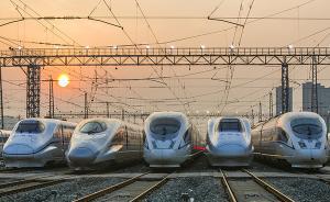 安庆-九江高铁安徽段拟10月动工,设计时速350公里