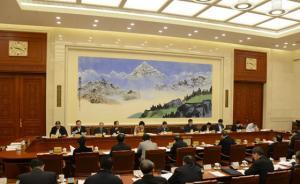 农村土地承包法修正案草案分组审议:让广大农民吃上定心丸