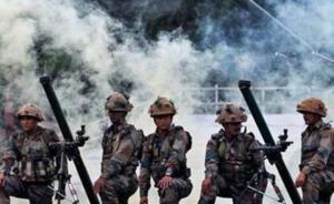 印媒:印度从中印边境附近撤离近一万名士兵