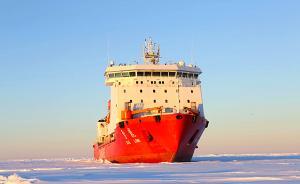 中国第34次南极考察队11月8日启程,预计明年4月返回