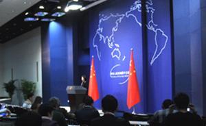 外交部回应中国旅行团巴黎遇劫:密切关注并敦促法方尽快破案