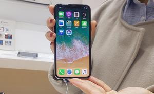 """苹果iPhone X价格不再坚挺,""""渠道商有些降价空间"""""""