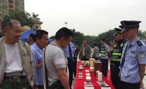 广西男子涉17起入室盗窃案被抓:一夜盗走50多部学生手机