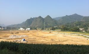 中国试验田⑮|广西贫困县土地流转样本:三年登记10万余亩