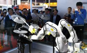 直播录像丨与人工智能谈未来、和机器人互动,探秘中国工博会