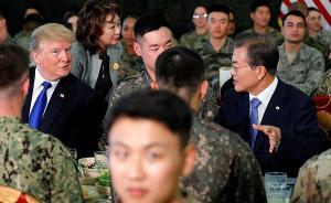特朗普亚太行丨抵韩后先赴美军基地,将与文在寅青瓦台散步
