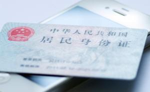 安徽铜陵一官方网站泄露个人身份证号等,涉事部门:立刻处理