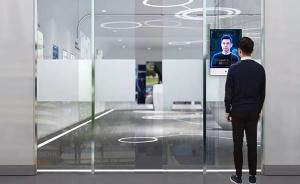 全国首个无人警局来了!腾讯联手武汉公安局打造,可刷脸认证
