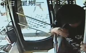 两男子逃离传销窝点,跳上公交称被追杀
