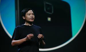 雷军:未来十年属于中国,中国制造业、中国品牌将风行全球