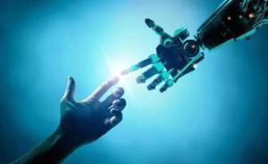 上海市关于推动新一代人工智能发展实施意见即将发布