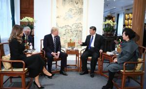 图|中美元首夫妇茶叙的宝蕴楼,有什么来头?