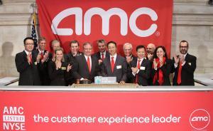 万达海外资产AMC院线持续亏损,全球总负债42.9亿美元