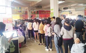 广西一高校禁止外卖入宿舍,学生:禁令出台食堂设施并没跟上