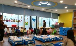 """上海市妇联回应""""携程亲子园事件"""":强烈谴责,密切关注进展"""