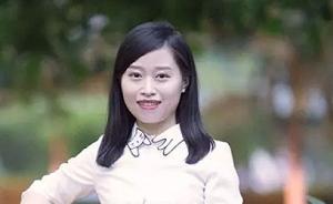 90后中国人民大学经济学博士选调生挂任西安周至县副县长