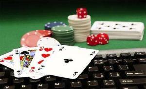 杭州警方破获特大网络赌博案:涉案金额超10亿618人被抓