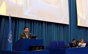 崔鹏在《联合国反腐败公约》缔约国大会上阐述中国反腐立场