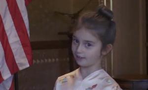 外交部:阿拉贝拉作为中美友谊小使者,深受中国人民喜爱