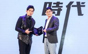 万魔耳机总裁谢冠宏讲了两个小故事,说出了一代企业家心声