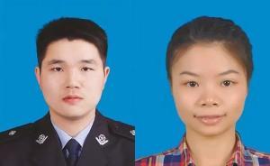 湖南民警与妻子同获全国道德模范,曾一起与持刀歹徒殊死搏斗
