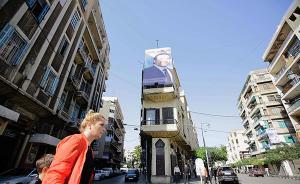 沙特发公告要求公民撤离黎巴嫩,黎方指总理访沙特期间遭软禁