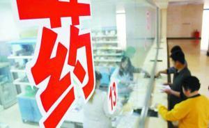 单抗生物药专利到期高峰来临,药审改革下中外药企抢占市场