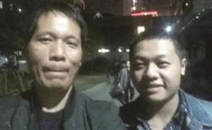 警方发现浙江和广东有两小伙长一样:真是失散20年的双胞胎