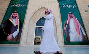 早安·世界|沙特史上最大反腐行动后,国王或禅位给王储